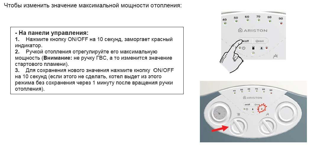 http://elation.kiev.ua/components/com_agora/img/members/869/10022015-1117_15.jpg