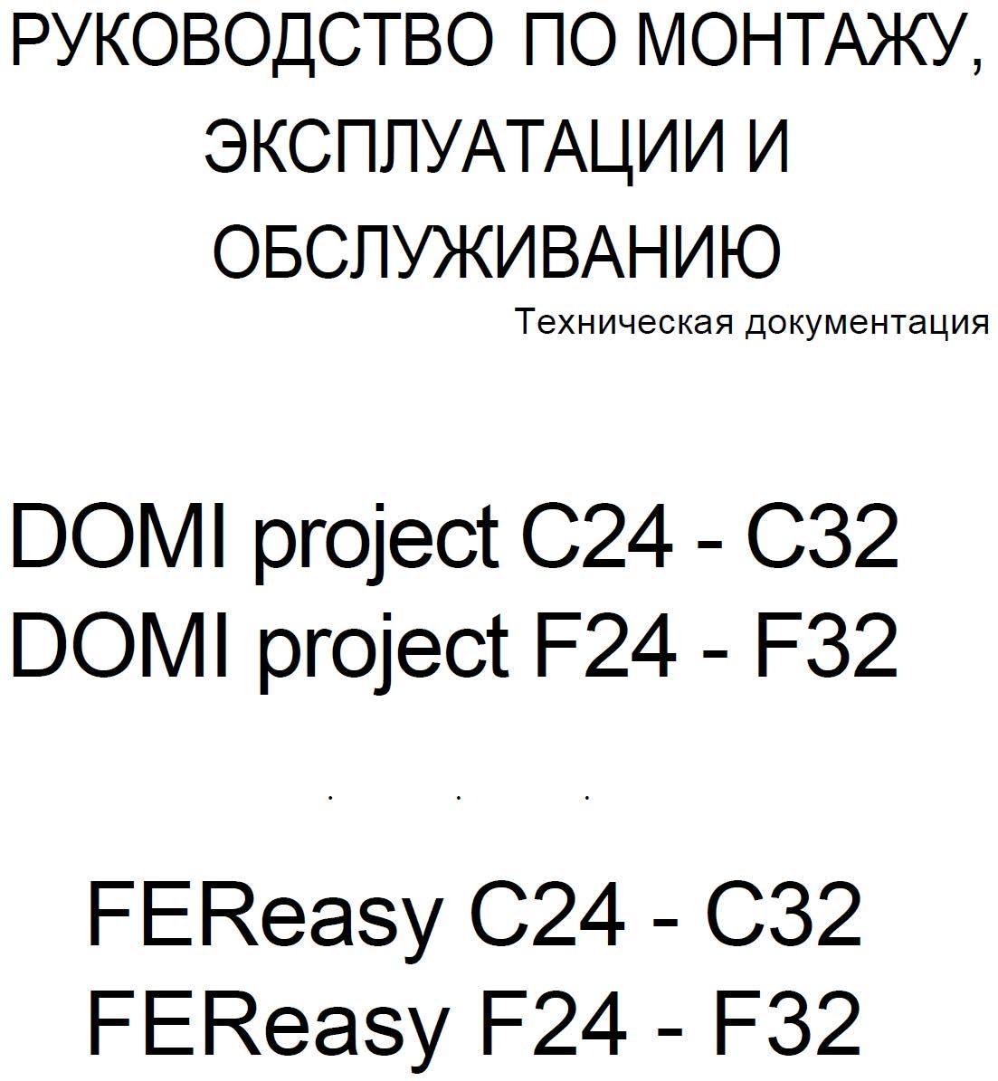 http://elation.kiev.ua/components/com_agora/img/members/869/25052015-1227_22.jpg