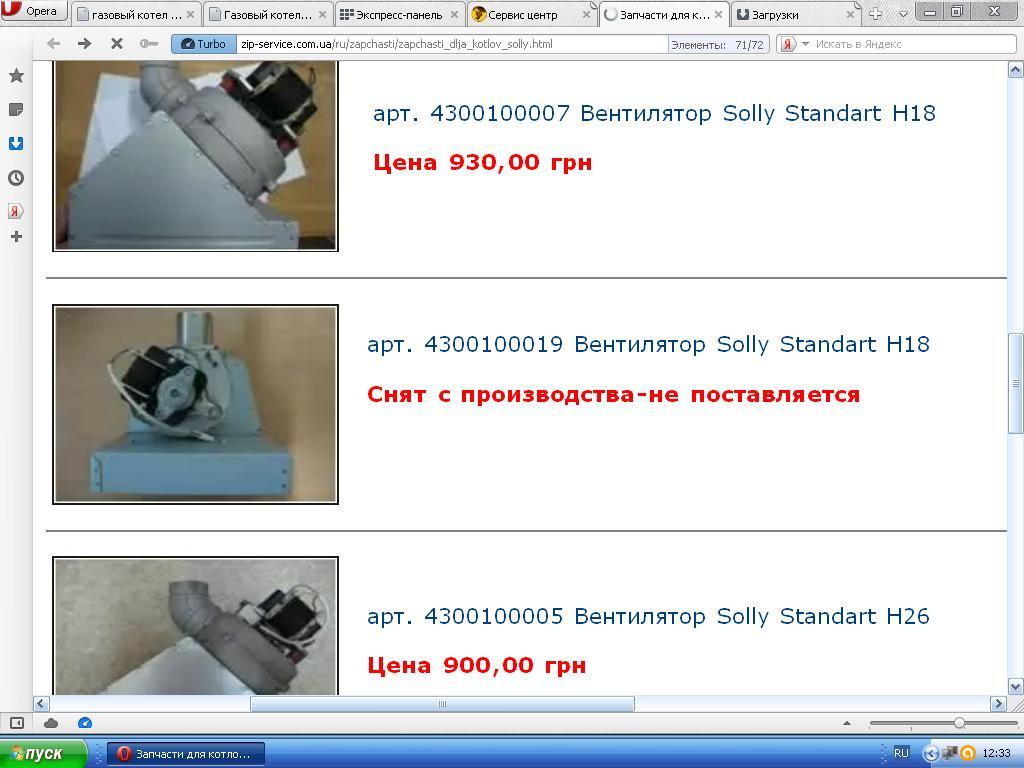 http://elation.kiev.ua/components/com_agora/img/members/9367/Screen-SOLLY.JPG
