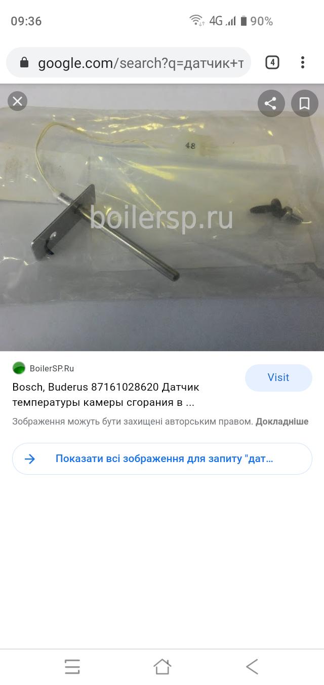 https://elation.kiev.ua/components/com_agora/img/members/11842/Screenshot-20201028-093646.png