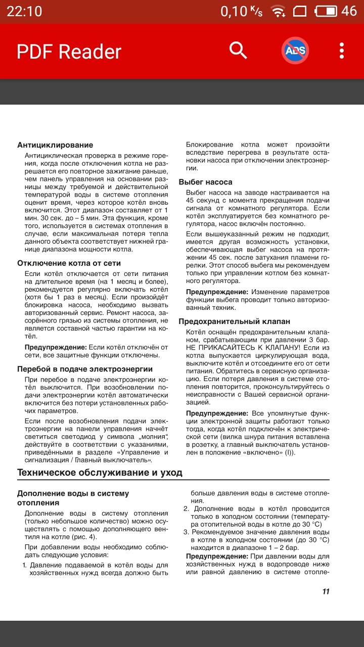 https://elation.kiev.ua/components/com_agora/img/members/14073/S91117-221048.jpg