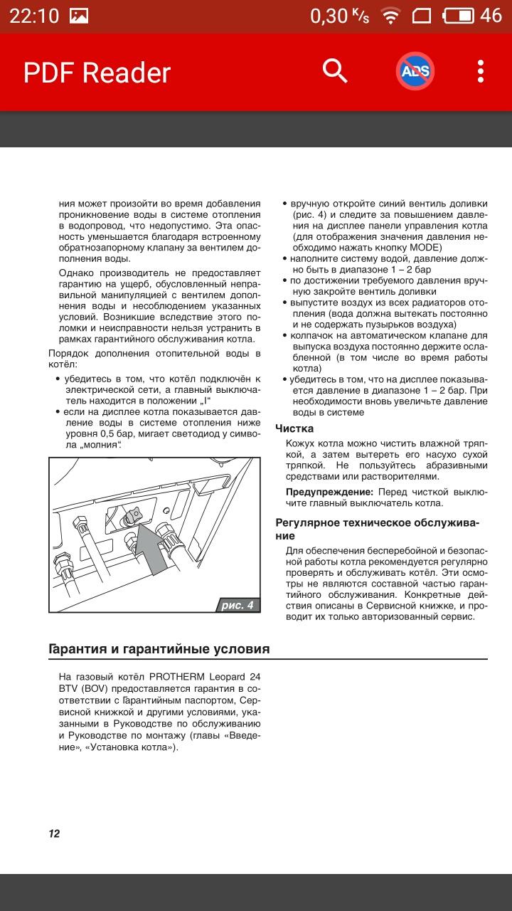 https://elation.kiev.ua/components/com_agora/img/members/14073/S91117-221100.jpg