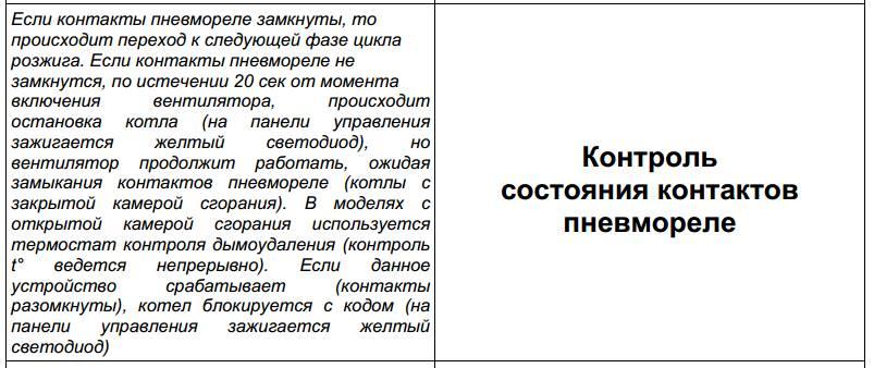 https://elation.kiev.ua/components/com_agora/img/members/5802/18122018-1311_JPG-Screen.jpg